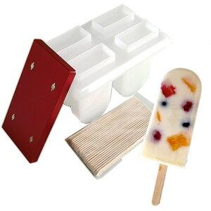 アイスキャンディーメーカー 4P アイス アルミニウム タイガークラウン ( アイスキャンディー メーカー 型 棒付き アイスキャンディ アイスキャンデー アイス型 手軽 )
