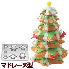 マドレーヌ型 ケーキ型 ミニツリー クリスマス ( 製菓グッズ 抜き型 ツリー 手作り 製菓道…