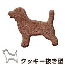クッキー型 いぬ
