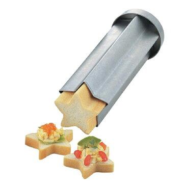 カナッペ型 パン型 抜き型 スターブレッド 星 タイガークラウン ( 筒状パン型 カナッペパン オードブル カナッペ 型 パン焼き型 製菓道具 )