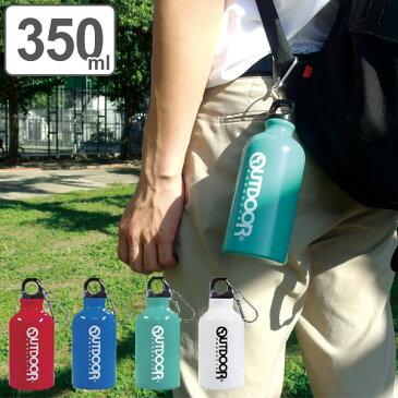 水筒 アルミボトル アウトドアプロダクツ 350ml カラビナ付き ( アルミ製 直飲み ダイレクトボトル マグボトル 携帯マグ すいとう )