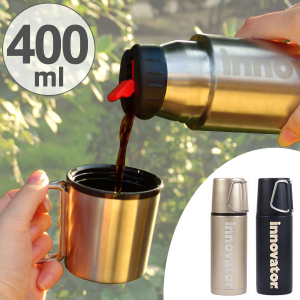 コップ付き ステンレスボトル innovator イノベーター 400ml