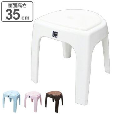 ふろイス フロート おふろ椅子 N35 高さ35cm クッション付 抗菌 ( FLOAT 風呂いす バス用品 風呂椅子 ふろいす バスチェアー 浴用品 風呂用品 バスチェア )