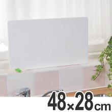 まな板 スタンド付 シンク抗菌まな板 プラスチック 日本製