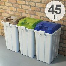 ゴミ箱 屋外 ふた付き 連結ハンドルペール 45L