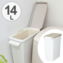 ゴミ箱 おむつペール 中バケツ付き