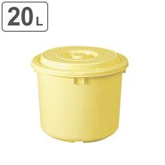 【ポイント最大16倍】丈夫で安心、清潔に使える容器の定番、信頼の品質!漬物 容器 漬物樽 プラ...