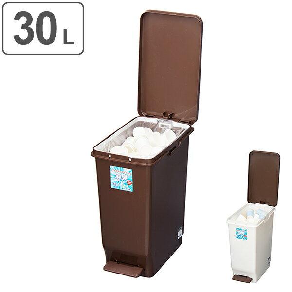 ゴミ箱 消臭ペダルペールスリム 30L