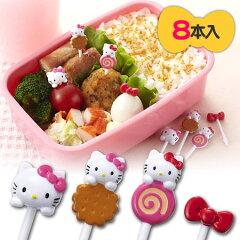 【ポイント最大12倍】Hello Kittyでかわいくランチタイム♪ お弁当グッズ キャラ弁 キャラクタ...