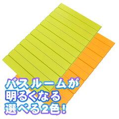 カラー風呂ふた(折りたたみ式)70×110cm銀イオン配合