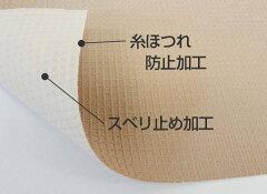 食器棚シート綿製約30×180cm抗菌洗える食器棚シート日本製
