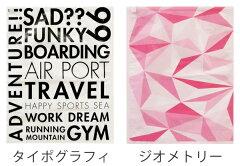 衣類圧縮袋縦45×横35cm押すだけ衣類圧縮パック旅行衣類収納日本製