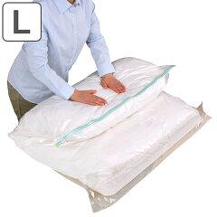布団圧縮袋 掃除機不要 L 縦120×横100cm 収納袋 圧縮袋 防ダニ