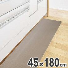 キッチンマット フカフ 45×180cm ブラウン