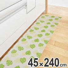 キッチンマット フカフ 45×240cm