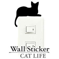 ウォールステッカー 壁紙シール 猫 寝そべり CAT LIFE