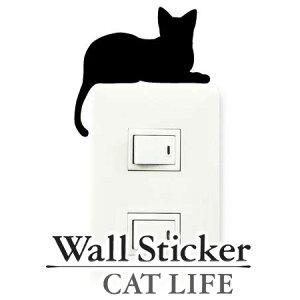 ウォール ステッカー インテリア コンセント デコレーション スイッチ