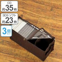 収納ボックス CDサイズ 幅35×奥行13×高さ15cm メディア収納 布製 3個セット