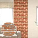 壁紙 はがせる シール カベデコ KABEDECOステッカー 120cm ブラウンレンガ ( 壁紙シール インテリアシール ウォールシール 壁デコ ウォールデコ 貼って剥がせる デコレーションステッカー ウォールステッカー )