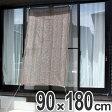 日よけ シェード オーニングシート M ブラウン 90×180cm ( 日よけシート サンシェード 日除け 遮光 日差し エコ UVカット )