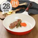 フライパン セラミックパン 28cm IH対応 ( ガス火対応 浅型フライパン オール熱源対応 28センチ 浅型パン 全面セラミックコーティング 調理器具 キッチン用品 )