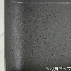 フライパン26cmマーブルコートブラストンマーブルブラックストーンコーティングガス火専用