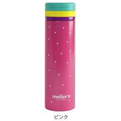 水筒直飲みmeliprxハートマグボトル300mlスリム保温保冷ステンレス製
