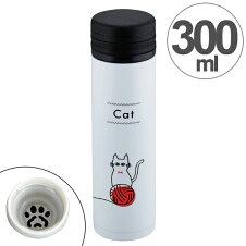 水筒 真空断熱マグボトル 直飲み 300ml ニャントル クールキャット ステンレス製