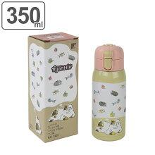水筒 マグボトル ニャントル ワンタッチ栓マグボトル 350ml でぶ猫