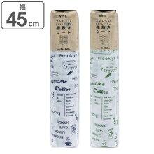 食器棚シート ズレにくい防虫棚敷きシート 45×360cm 消臭 防カビ 抗菌 加工 日本製