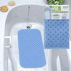スベリを防ぐ浴槽マットブルー