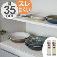 食器棚シート ワイド 無地 35×360cm 消臭 抗菌 防カビ 加工 食器棚 シート 日本製