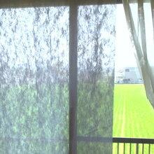 夏の日差しシャットカーテン 掃き出し窓用