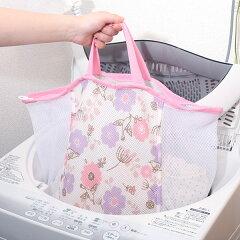 洗濯ネットズボラーネットバッグ型大