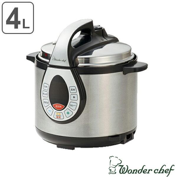 Wonder chef ワンダーシェフ 電気圧力鍋