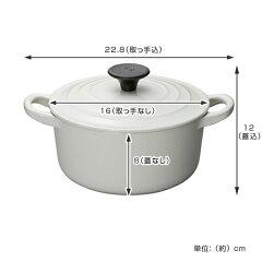 ル・クルーゼ(LECREUSET)両手鍋ココット・ロンド16cm1.3LIH対応ホーロー製