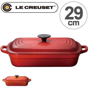 【ポイント最大17倍】鍋料理や本格的なオーブン料理、冷たいデザート作り等に♪ ル・クルーゼ ...