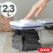 オクソー コンテナ スクエア ショート プラスチック ストッカー キッチン オクソーポップコンテナ スタッキング