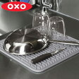 OXO オクソー シリコンドライマット スクエア ( 水切りマット シンク上 ドレイニングマット キッチン用品 水切り キッチン雑貨 シリコン製 )