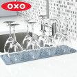 OXO オクソー シリコンドライマット スリム ( 水切りマット シンク上 ドレイニングマット キッチン用品 水切り キッチン雑貨 シリコン製 )