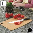 まな板 エピキュリアン カッティングボード L epicurean ( 黒 テーブルウェア 木製 木 キッチン用品 キッチン雑貨 トレー 吊るし穴付き )