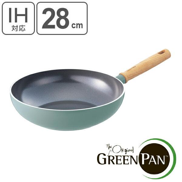 深型フライパン 28cm IH対応 グリーンパン GREEN PAN MAY FLOWER メイフラワー ウォックパン ( 送料無料 ガス火対応 深型フライパン 炒め鍋 28センチ フライパン いため鍋 セラミックコーティング 調理器具 おしゃれ )