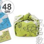 風呂敷 中巾 チーフ 鳥獣人物戯画 48cm ふろしき ナフキン ランチクロス 綿100%