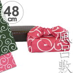 風呂敷 中巾 チーフ 京唐草 48cm ふろしき ナフキン ランチクロス 綿100%