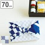 風呂敷 二巾 ハレ包み 市松 コン 70cm 中判