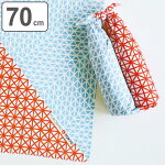 風呂敷 二巾 TOKYOのにほん にほんつつみレッド/ブルー 70cm 中判