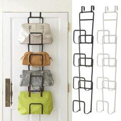 【ポイント最大3倍】かばんを抱えて収納するバッグハンガー ドアハンガー ドアフック カバン 鞄...