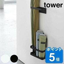 マグネットアンブレラスタンド タワー tower