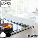 【送料無料】コンソールテーブル タワー ホワイト ブラック 5164 5165【あす楽】【YZ】