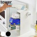キッチン収納 ラップスタンド 4段 tower タワー 山崎実業 ( 送料無料 ラップ収納 ラップホ ...